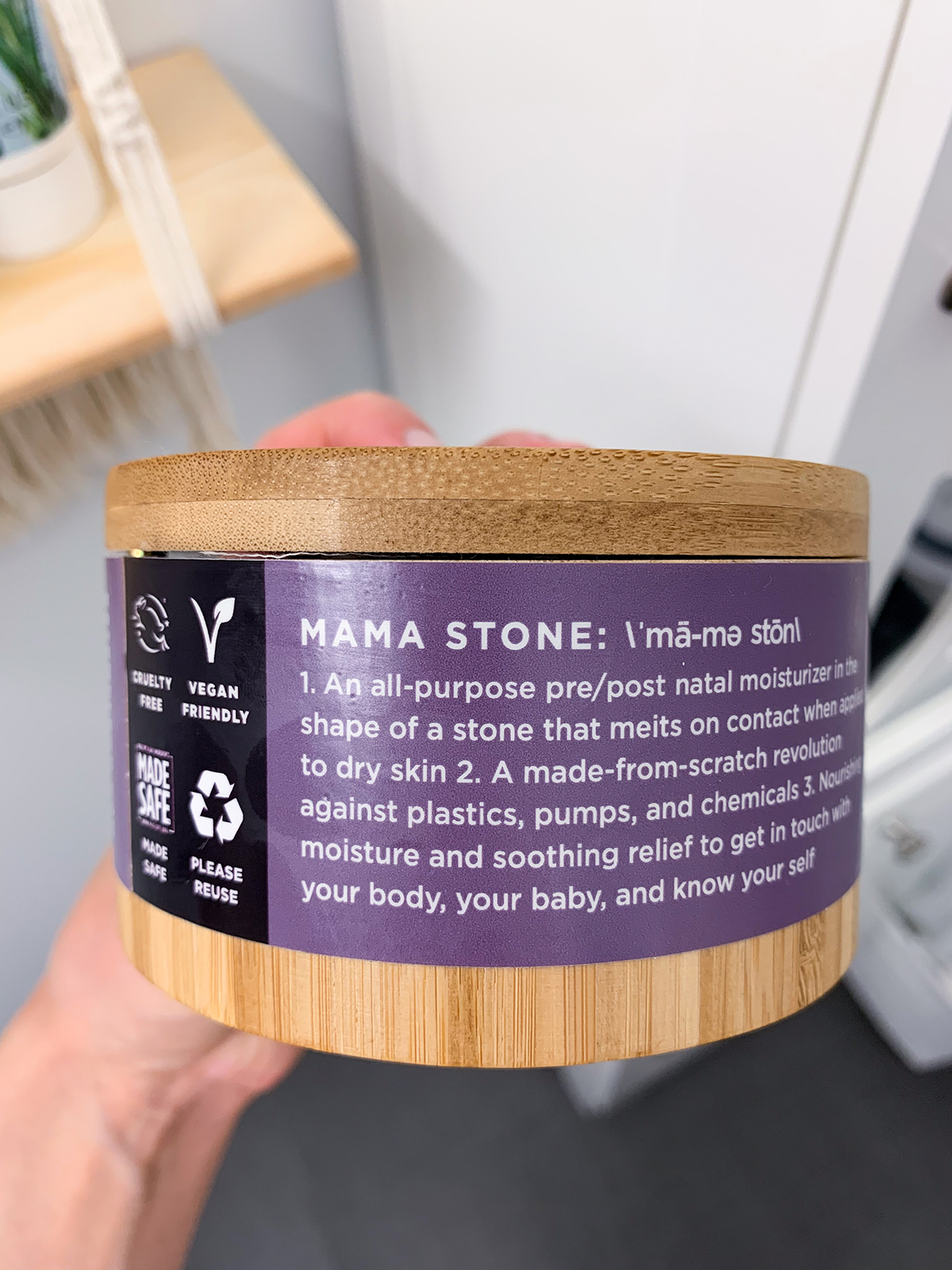 Katies Bliss Stretch Mark and Moisturizing Products Mama Stone